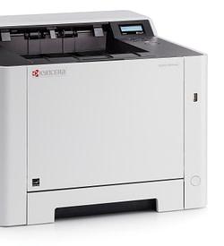 Kyocera Color Desktop Laser Printers